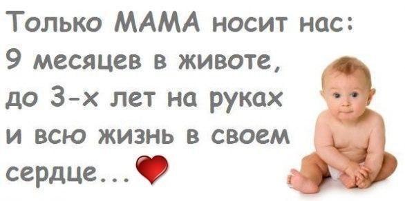 Смешные стихи про маму с картинками