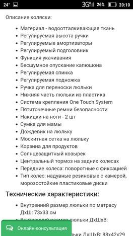 Ульяновск беременяшкам