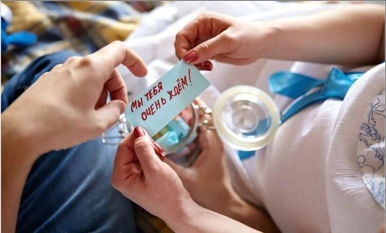 Картинка о беременности у нас скоро