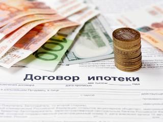 Тонкости вопроса: каким семьям предоставят 450 000 рублей на погашение ипотечного кредита?
