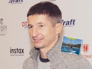 Видео: Евгений Алдонин с дочерью Верой бесстрашно летают на отдыхе
