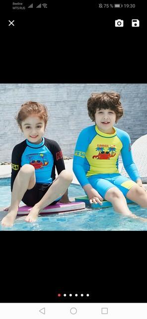 Детям на море одежда?