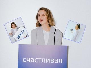 Дарья Мельникова рассказала о своих детских комплексах