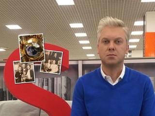 Одинаковы с лица: Сергей Светлаков показал редкие фото с родителями и братом