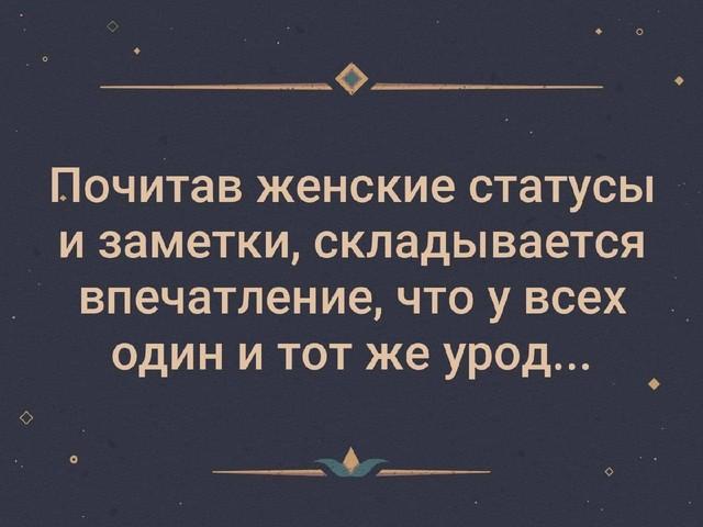 Точно))))