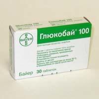 названия лекарств)))