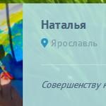 """Победитель и Ответы на конкурс """"Белый квадрат"""""""