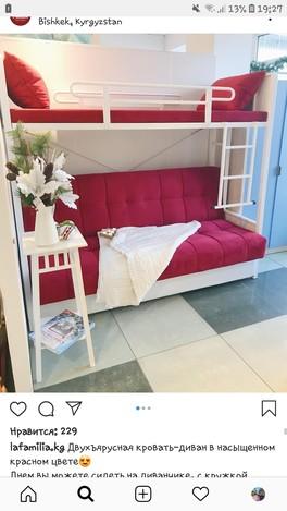 двухярусные кровати