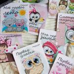 Карточки для малышей Где