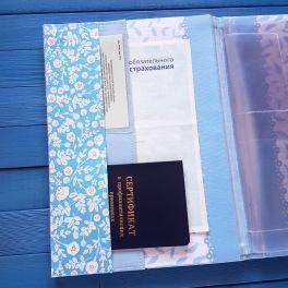 папка для детских документов в наличии
