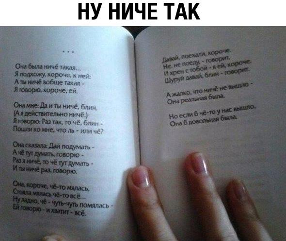 Все, что нужно знать о современной литературе)