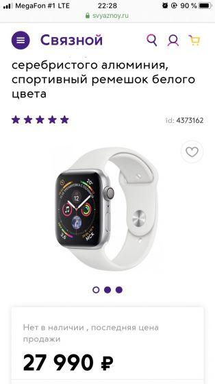 Хочу такие часы,на днях